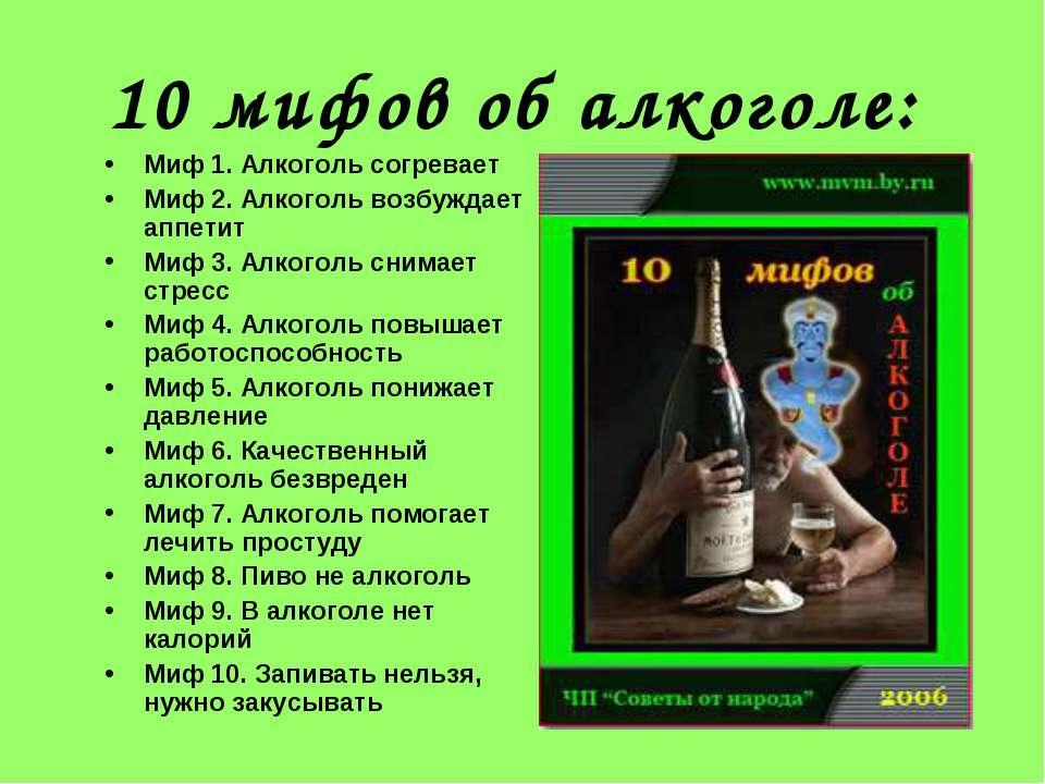 Алкоголизм лечение травами отзывы