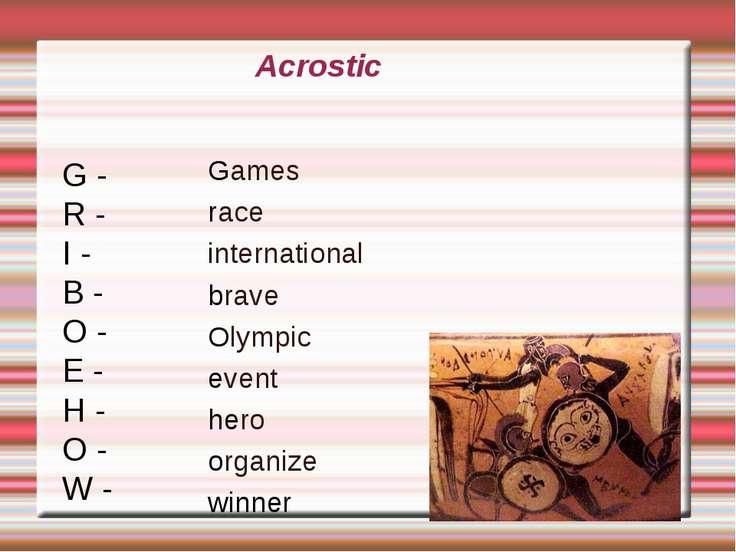 Acrostic Games race international brave Olympic event hero organize winner G ...