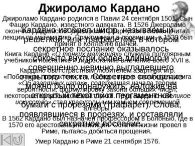 Владимир Александрович Котельников родился 6 сентября 1908 года в Казани в се...