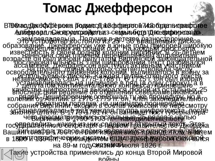 Программы на языке Delphi ПРОСТАЯ ЗАМЕНА ДРОБЛЕНИЕ ПЕРЕСТАНОВКА КОД ПРОГРАММЫ...