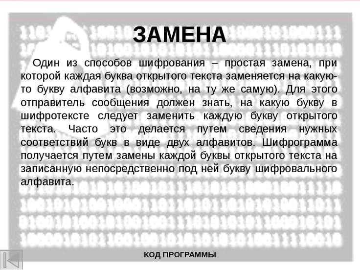 Иван Яковлевич Верченко родился он 11 сентября 1907 года в Донбассе в семье р...