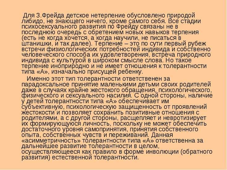devushki-v-odezhde-iz-kozhi-i-lateksa