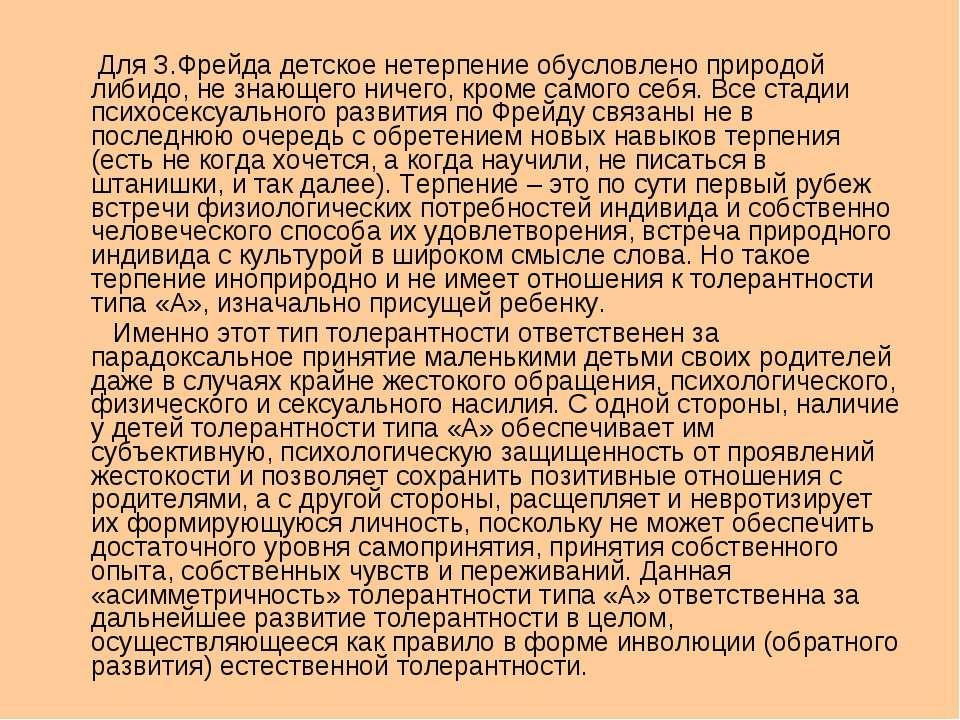eroticheskoe-bele-eroticheskaya-obuv
