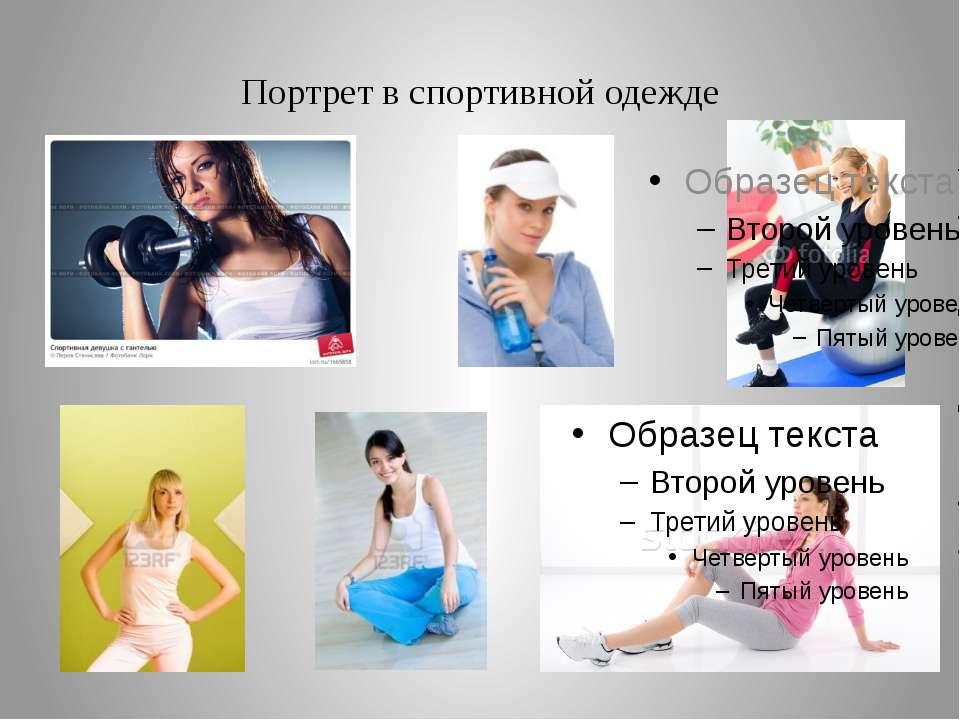 Женская одежда оптом и в розницу от производителя по низким