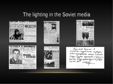 The lighting in the Soviet media