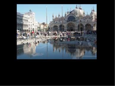 Венеция – город театр Жажда перевоплощения влечёт сотни людей раз в году в Ве...