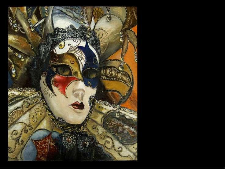Венецианская Дама – элегантная и изысканная маска, изображающая знатную венец...