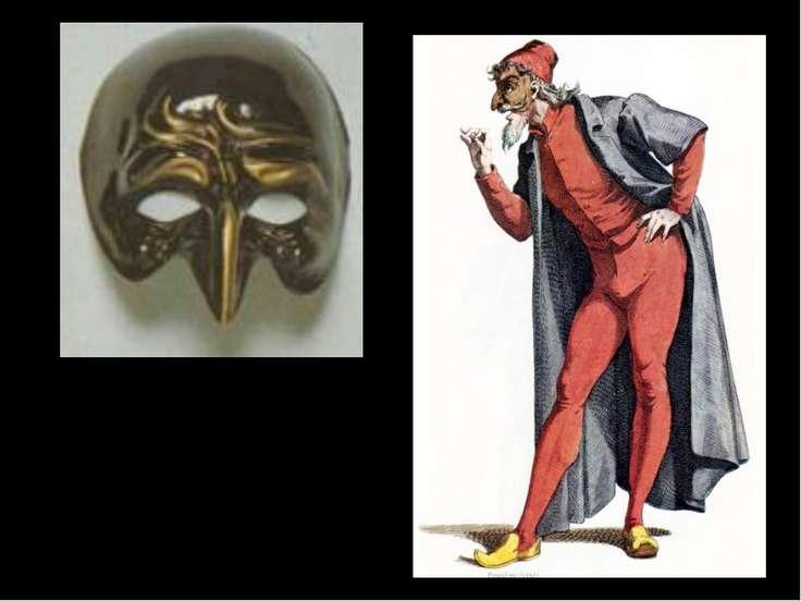 Панталоне – маска старого педантичного торговца