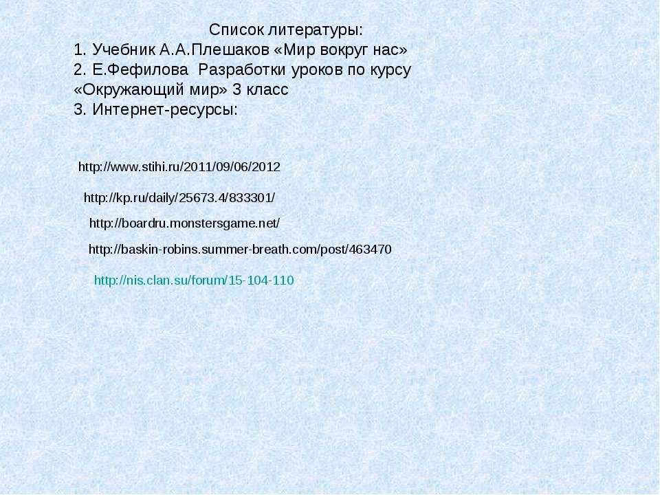 http://nis.clan.su/forum/15-104-110 http://www.stihi.ru/2011/09/06/2012 http:...