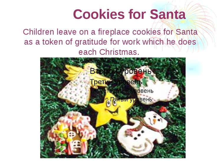 Cookies for Santa Children leave on a fireplace cookies for Santa as a token ...