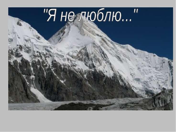http://megalife.com.ua/uploads/posts/2011-01/thumbs/1295479790_beautiful_wall...