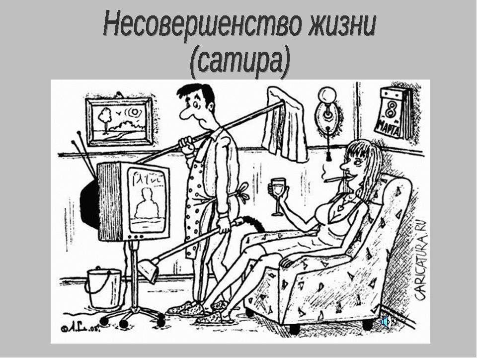 http://d.topic.lt/Fmfir/images/picsw/032010/05/post/8marta/8marta08t8.jpg