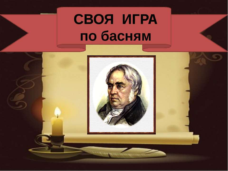 Афоризм - 10 А Васька слушает да ест «Кот и Повар»
