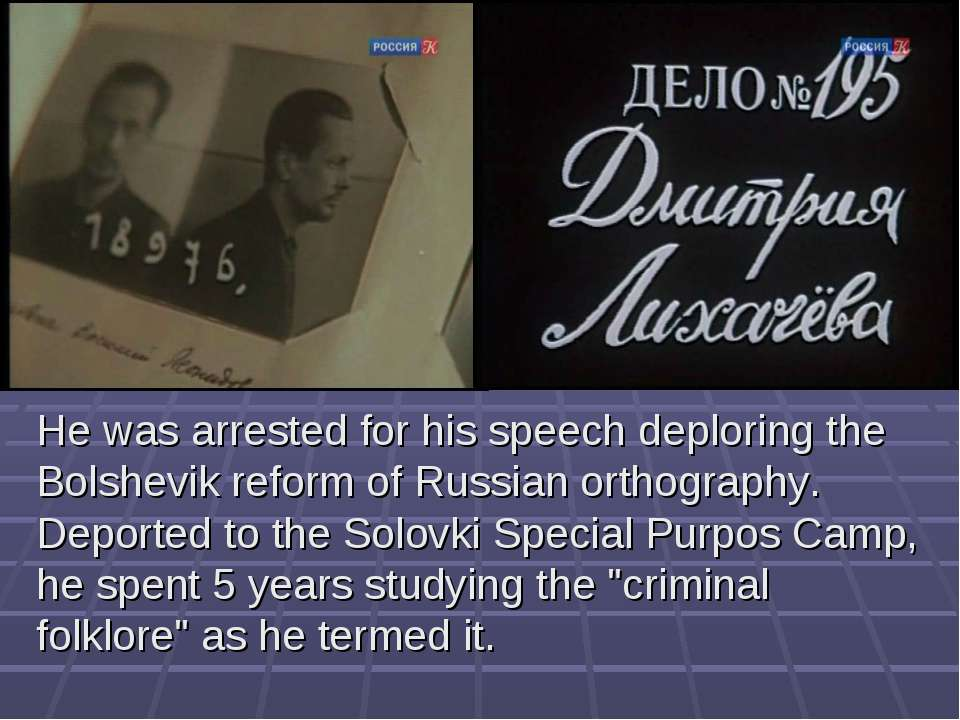 He was arrested for his speech deploring the Bolshevik reform of Russian orth...