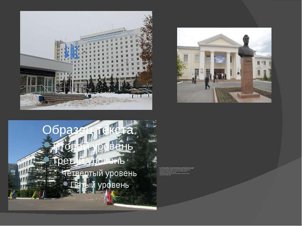 В настоящее время в России функционируют следующие лётные училища: Санкт-Пет...