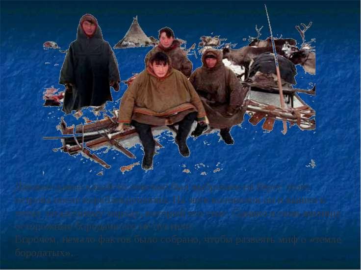 Давным-давно какой-то епископ был выброшен на берег этого острова после кораб...
