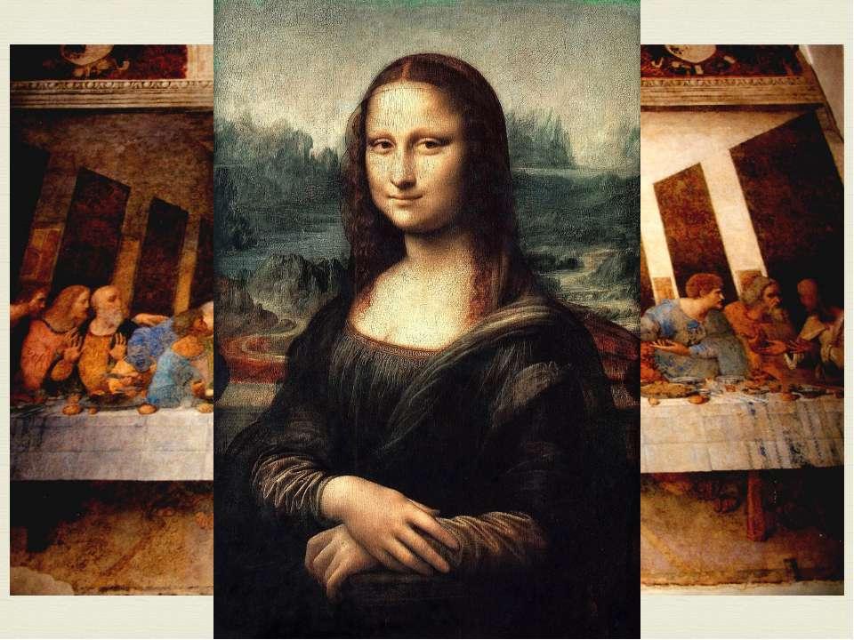 Вище за інші мистецтва Леонардо ставивживопис. Своїм зображенням людських фі...