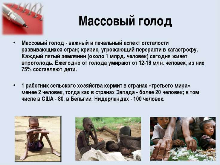the famine in the world and the causes of food shortages in russia and ethiopia Between starvation and death, there is nearly always disease famine has been declared in parts of south sudan and the food security situation is of grave concern in 6 other countries: ethiopia, kenya, nigeria, somalia, uganda, and yemen.