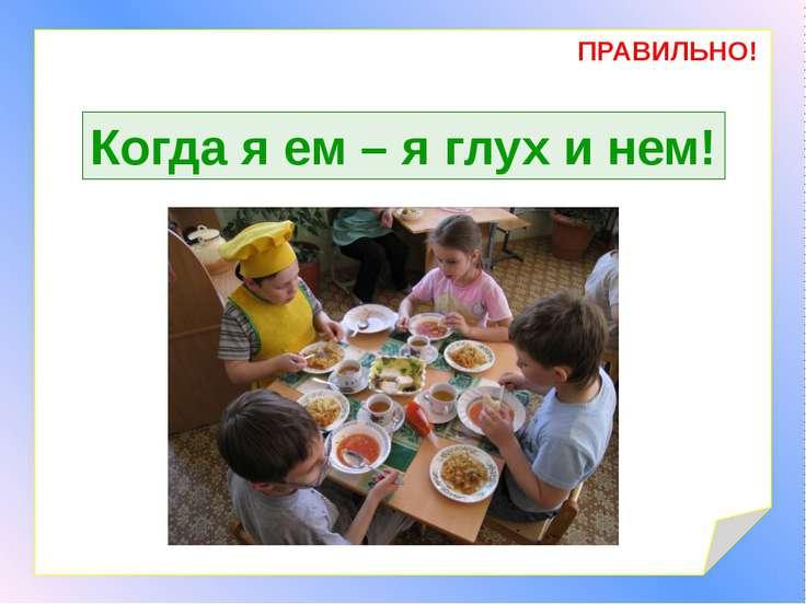 Использованные ресурсы: http://www.planetaskazok.ru/images/stories/tolstoiA/b...
