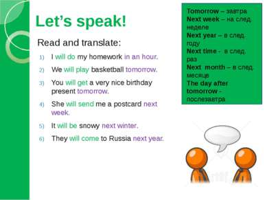 Let's speak! Read and translate: I will do my homework in an hour. We will pl...