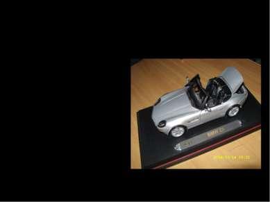 Моё увлечение – модели автомобилей BMW. А моя коллекция началась вот с этой м...