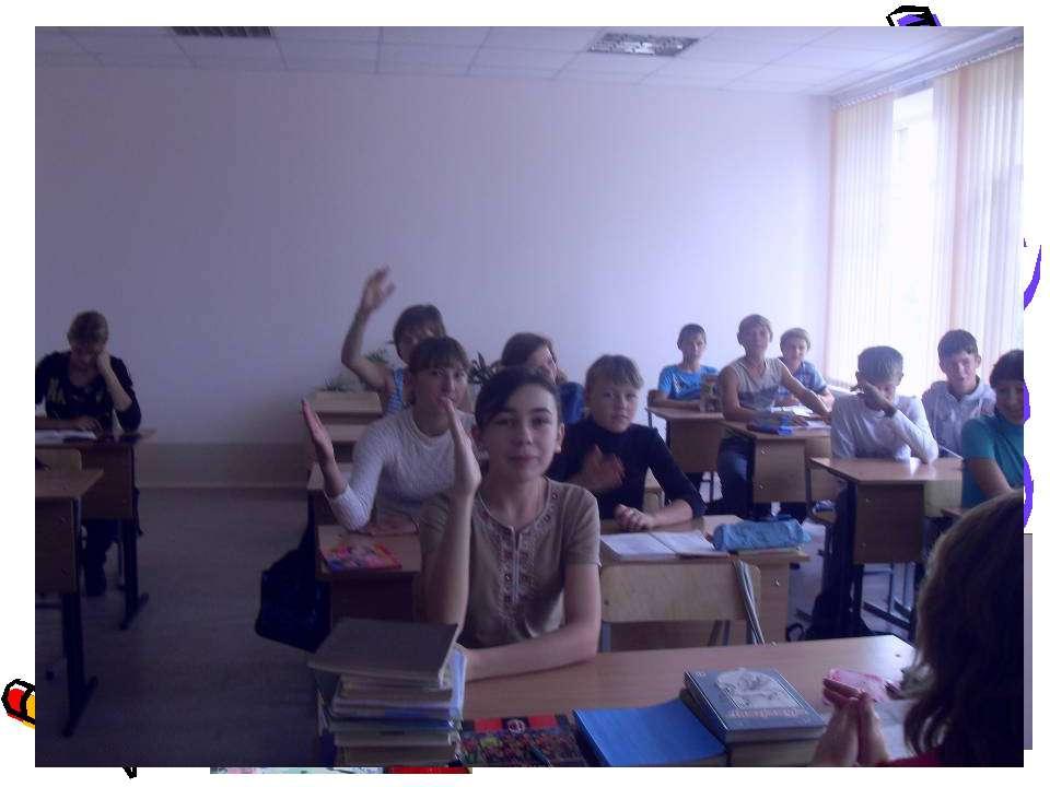 Когда мы пришли в 5 класс, нас встретила самая добрая и понимающая учительниц...