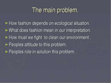 The main problem. How fashion depends on ecological situation. What does fash...