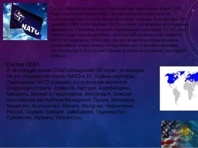 Совет Евроатлантического Партнерства был создан в мае 1997 года, в качестве п...