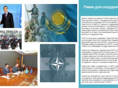 Рамки для сотрудничества Диалог ведется в рамках Совета евроатлантического па...