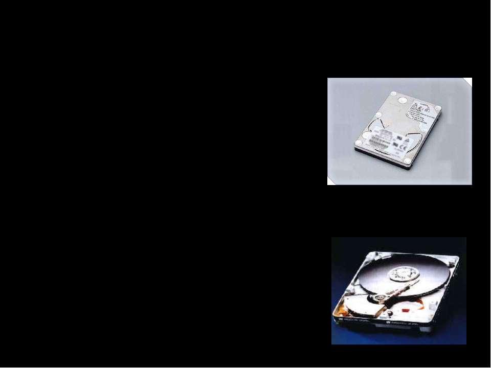 Жесткие магнитные диски (винчестер) Винчестер является обязательным компонент...