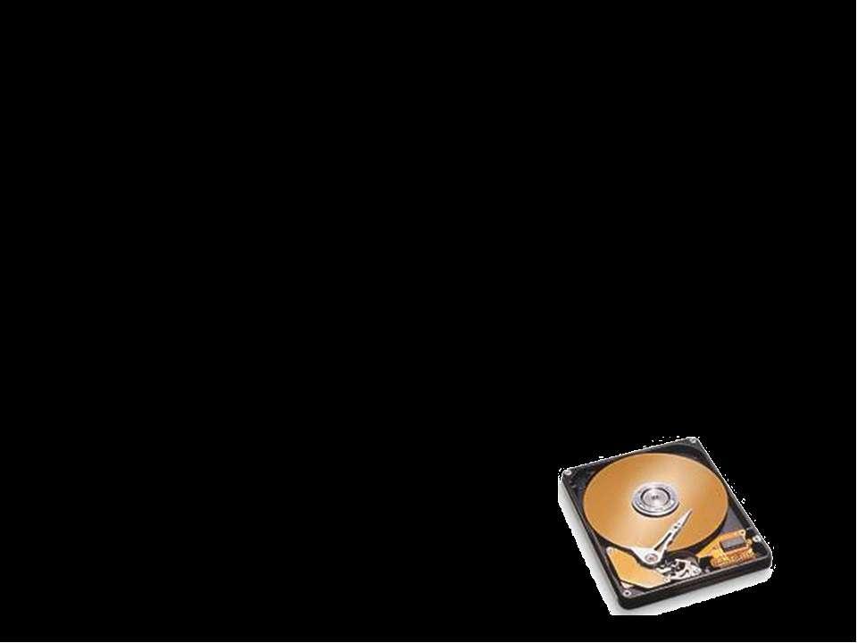Часто жесткий диск называют винчестер. Бытует легенда, объясняющая, почему за...