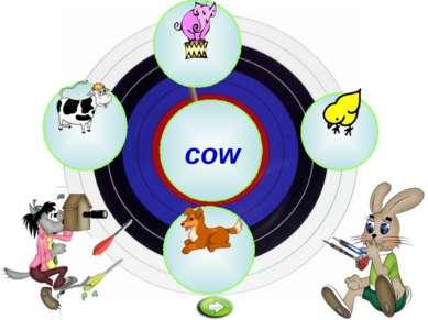 p cow u e o