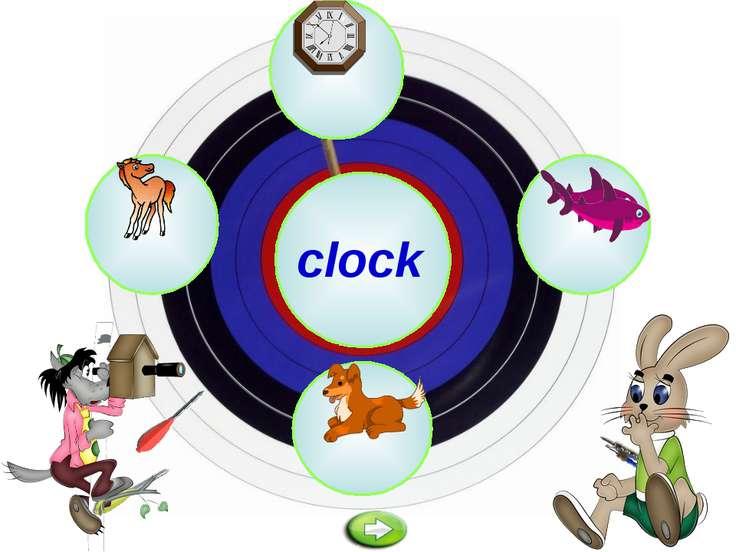 e clock n w i