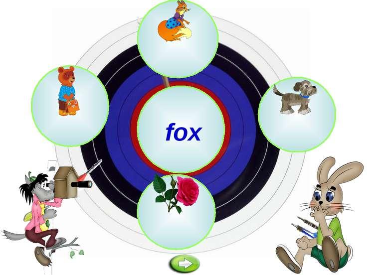 o fox y a e