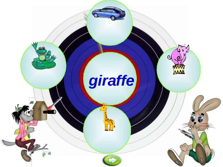 y giraffe e a i