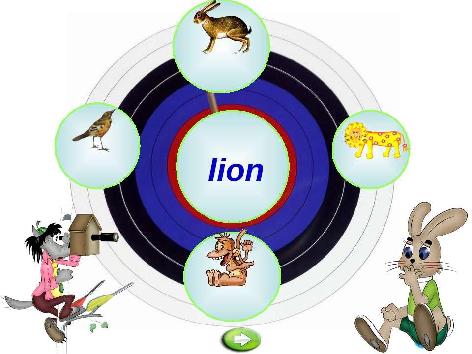 u lion e o a