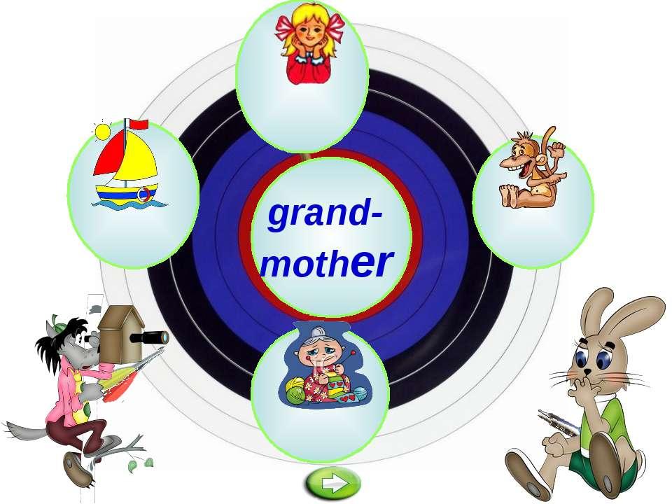 c grand-mother l a k