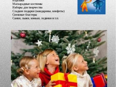Идеи подарков Мягкие игрушки (талисманы Олимпийских игр: Мишка, Зайка, Леопар...