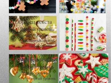 Съедобное новогоднее украшение ёлки — весёлая забава для детей и взрослых