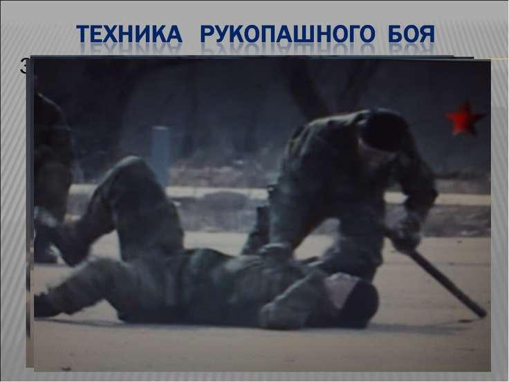 Занятия по рукопашному бою воспитывают силу и быстроту реакции, без которых н...
