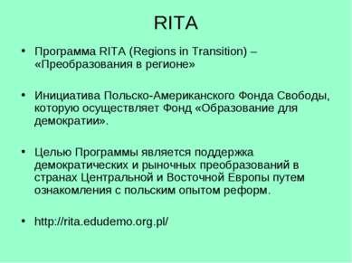 RITA Программа RITA (Regions in Transition) – «Преобразования в регионе» Иниц...