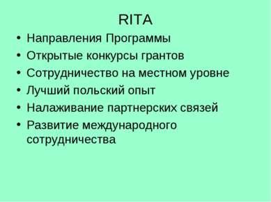 RITA Направления Программы Открытые конкурсы грантов Сотрудничество на местно...