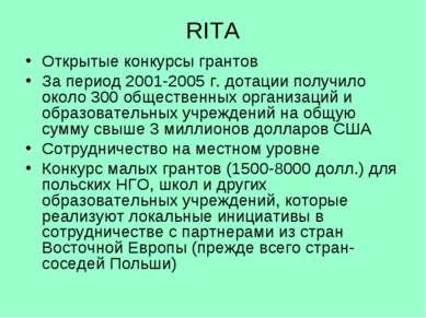 RITA Открытые конкурсы грантов За период 2001-2005 г. дотации получило около ...