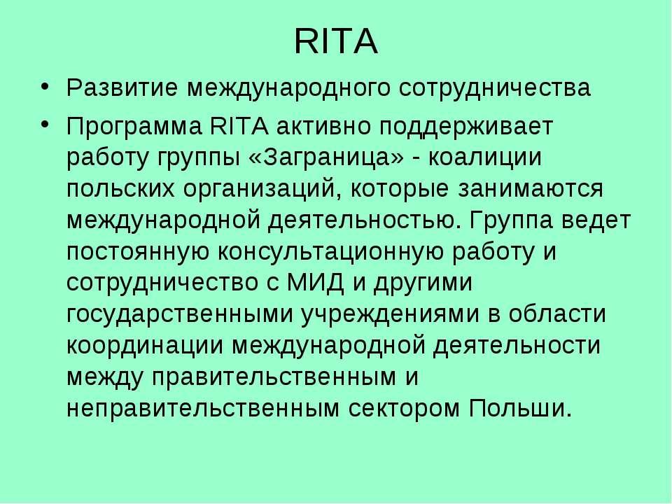 RITA Развитие международного сотрудничества Программа RITA активно поддержива...