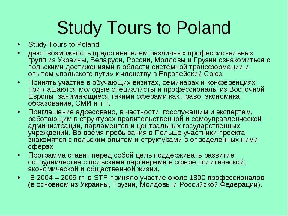 Study Tours to Poland Study Tours to Poland дают возможность представителям р...