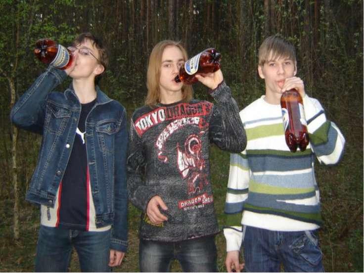 """Что же касается красивых картинок с пивом на щитах и коротких рекламных """"воде..."""