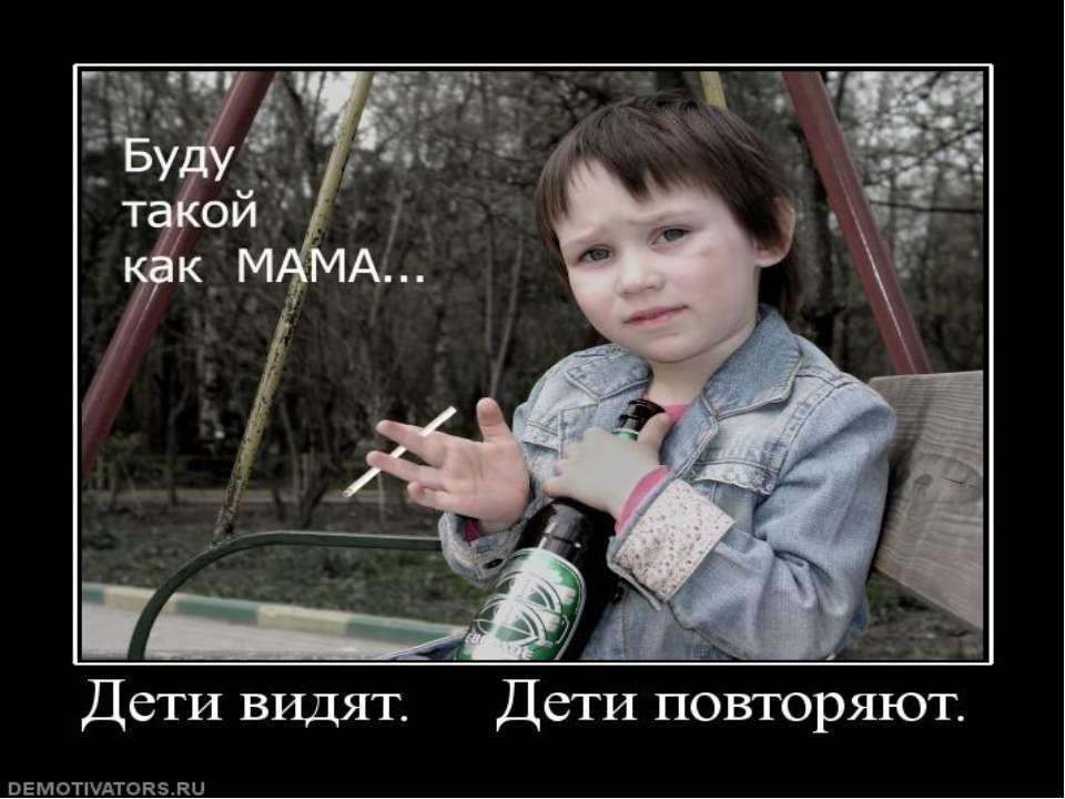 """По утверждению некоторых """"знатоков"""" пиво полезнее молока. Некоторые СМИ реком..."""