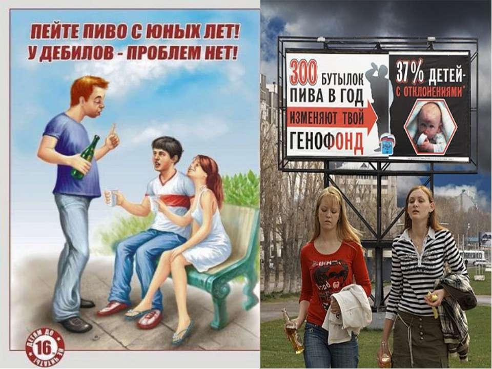 У женщин одним из характерных последствий алкоголизма является неспособность ...