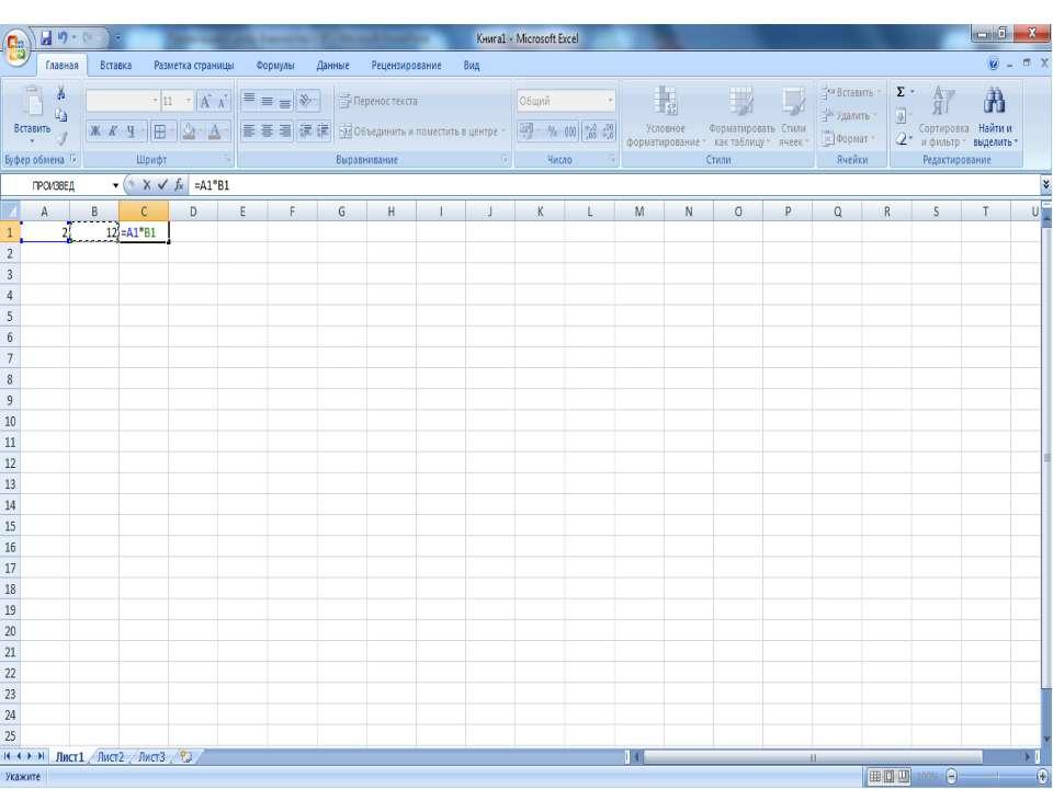 Основные типы и форматы данных В работе с электронными таблицами можно выдели...