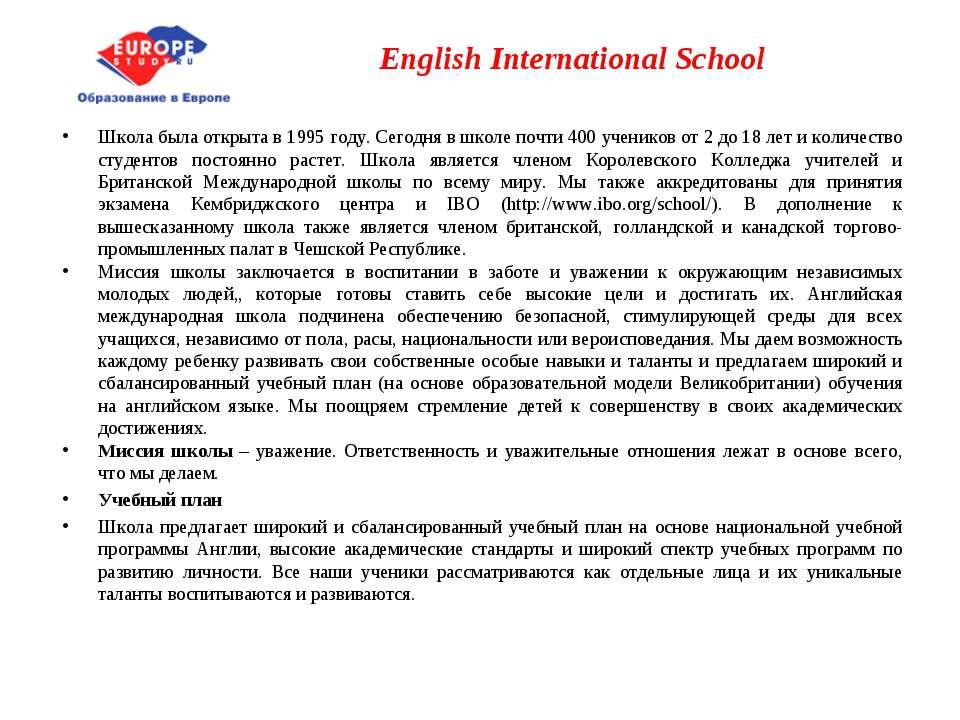 English International School Школа была открыта в 1995 году. Сегодня в школе ...